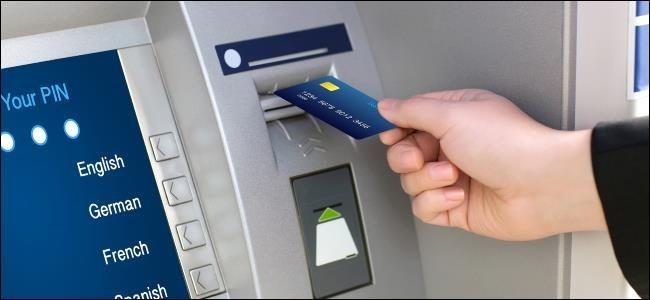 ATM'den Kartsız Para Nasıl Çekilir